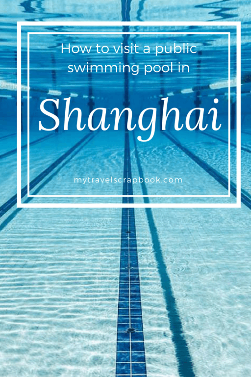 How to visit a public swimming pool in Shanghai, China. It's not as straightforward as you would think. #publicpool #swim #shanghai #mytravelscrapbook