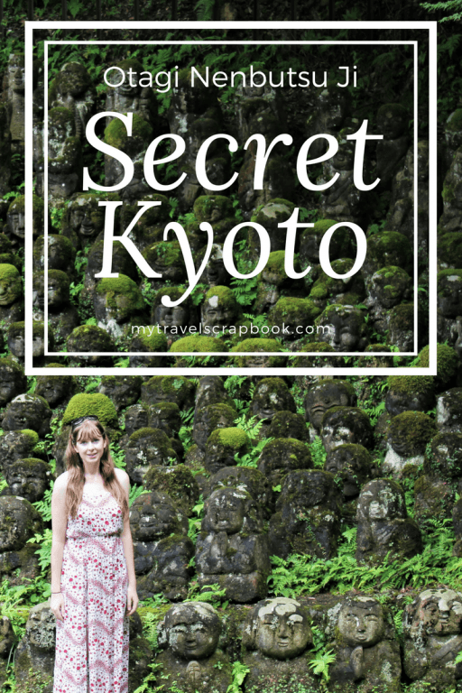 Want to visit Kyoto but worried about the crowds? Click here to find out how to visit a secret temple few tourists visit.