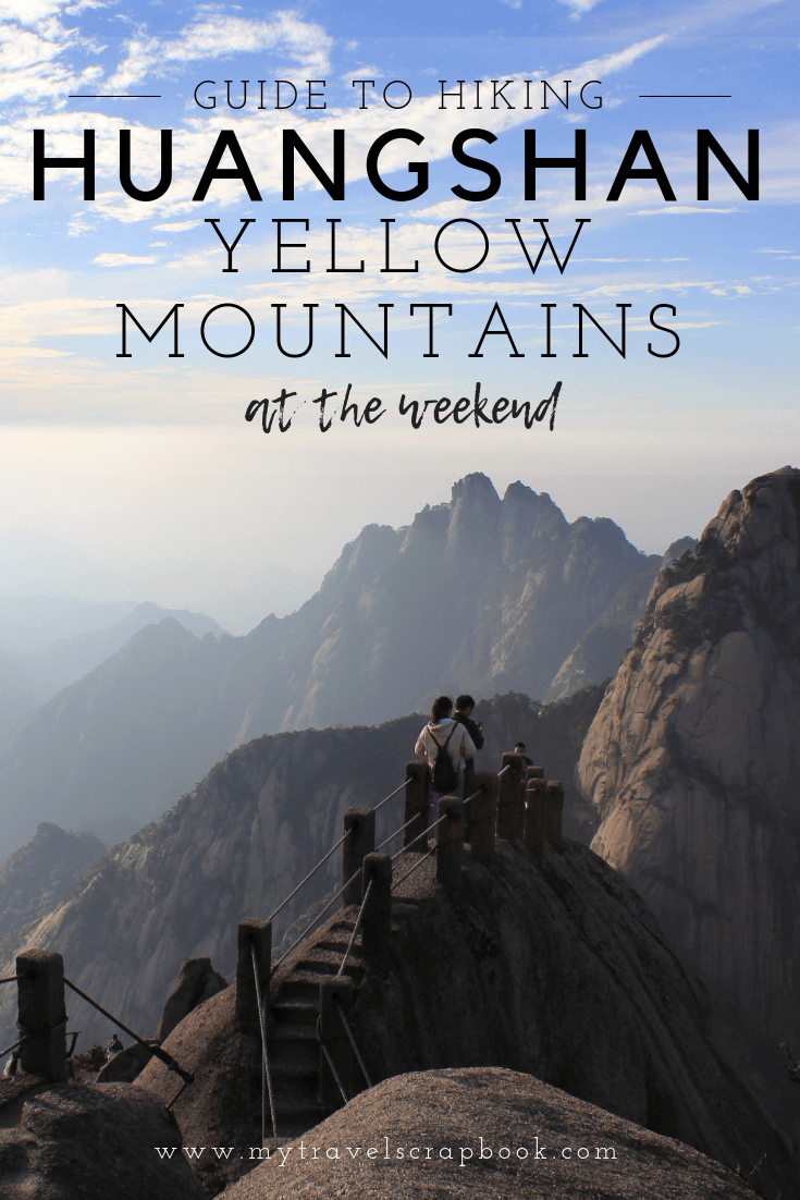 Can you handle the crowds on Huangshan, China? On this popular UNESCO site, it can be hard to avoid the crowds! Read this to see what to expect and how to plan a one day hike in Huangshan. Will you fall in love with the views across Anhui province from the Celestial Peak or will you run away in horror from the crowds battling their way through the national park? #yellowmountains #china