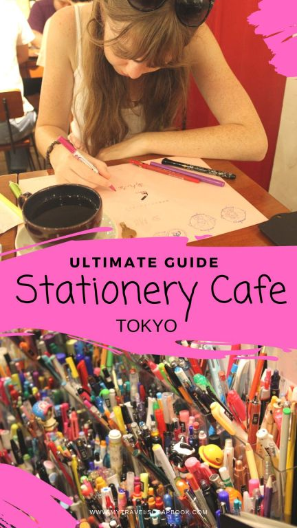 Visiting the Stationery Cafe in Tokyo, Japan. The Bunbourgu Stationery Cafe is one of Tokyo\'s wacky themed cafes. Yet this theme cafe is not as well known as the Kawaii monster cafe or the animal cafes. In fact this cafe is relatively well known and only locals tend to visit this secret themed cafe. Click on the post for the ultimate guide to the stationery cafe Bunbourgu. #themedcafe #stationerycafe #tokyo