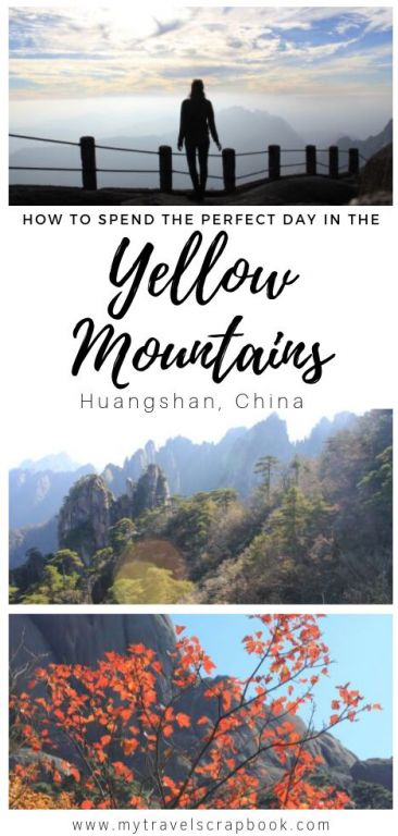 How to spend 1 amazing day in the Yellow Mountains! The Yellow Mountains, known as Huanghan, are located in Anhui province. Click on the post to find out evrything you need to know about getting around and hiking in the yellow mountains. Let\'s plan the perfect Yellow mountains 1 day itenerary.  #yellowmountains #china #huangshan