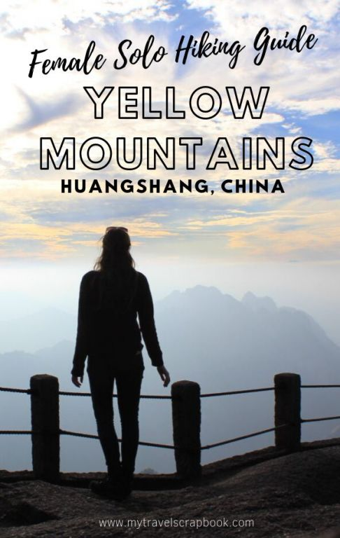 How to spend 1 amazing day in the Yellow Mountains! The Yellow Mountains, known as Huanghan, are located in Anhui province in China. Click on the post to find out evrything you need to know about getting around and hiking in the yellow mountains. Let\'s plan the perfect Yellow mountains 1 day itinerary.  #yellowmountains #china #huangshan
