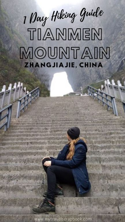 One Day Guide to Tianmen mountain, China - How to spend one day in Tianmen National Park. I spontaneously decided to jump on the world\'s longest cable car to visit the world\'s highest natural arch, Heaven\'s Gate, on Tianmen mountain. There are many breathtaking sites in this Chinese National park in Hunan province. Would you dare to tackle the skywalk? #tianmen #heavensgate #china #skywalk