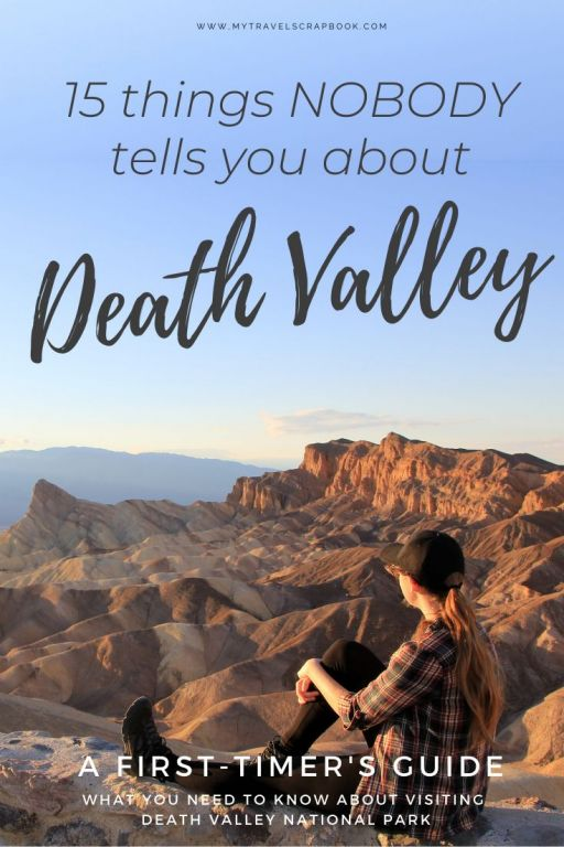 Death Valley National Park Guide for first time visitors! Death Valley is a stunning place but there are many things nobody tells you about visiting. How easy is it to get drinking water in Death Valley? How can you avoid getting a ticket from a ranger? Where is the best underrated sunset in Death Valley? All these questions will be answered in this post which contains 15 things nobody tells you about visiting Death Valley. #deathvalley
