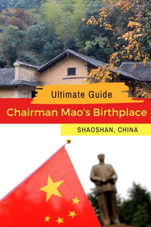 Visiting Shaoshan as a foreigner - everything you need to know about visiting Chairman Mao\'s birthplace! #Shaoshan is a small village with a huge legacy. Thousands of Chinese visit Shaoshan each year to pay their respects to the deceased leader, Mao Zedong, the father of Chinese #communism. Yet few foreigners visit this hot spot of #redtourism. Click here for the ultimate Shaoshan travel guide from things to do in Shaoshan to what do know as a foreigner when visiting Shaoshan.